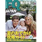 FQ JAPAN (エフキュージャパン) 2009年 07月号 [雑誌]