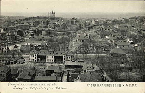 part-2-panoramic-view-of-the-tsingtao-city-qingdao-china-original-vintage-postcard