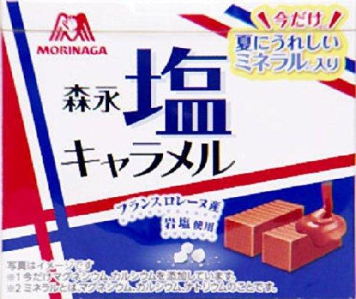 森永製菓 塩キャラメル 12粒×10箱