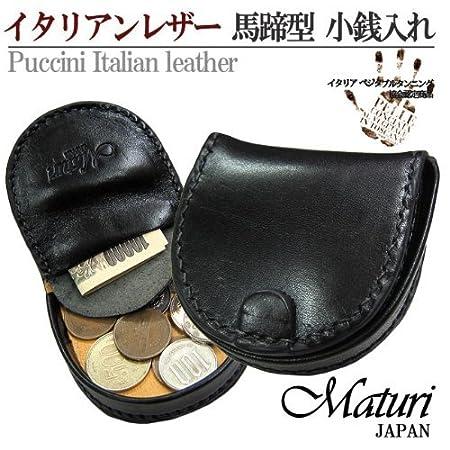 [Maturi マトゥーリ] かっこいい大人の小銭入れ コインケース (プッチーニ イタリアンレザー 馬蹄型 MR-124) (ブラック)