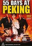 55 Days at Peking [DVD] [Import]