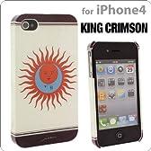 [Softbank iPhone 4/iPhone 4S専用]ケース キングクリムゾン/太陽と戦慄