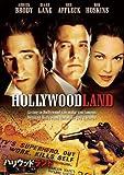 ハリウッドランド [DVD]