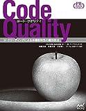 Code Quality �ץ�ߥ���֥å����� ~�����ɥ�ǥ��ˤ����ǽ�����μ��̵�ˡ~