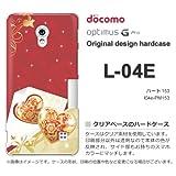 docomo Optimus G Pro L-04E ケース Optimus G Pro L-04E カバー ケース・ジャケット【ハート153/l04e-PM153】