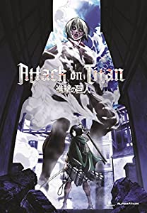 Attack on Titan - Part 2 - Standard Edition [Blu-ray/DVD Combo] by Funimation