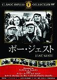 ボー・ジェスト [DVD]