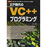 XP�����VC++�v���O���~���O�\Win32 API���g�����v���O���~���O�Z�@ (I/O�ʍ�)