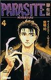 echange, troc Hitoshi Iwaaki - Parasite Kiseiju, tome 4