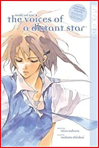 The Voices of a Distant Star: Hoshi no Koe