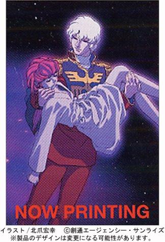 機動戦士ガンダムC.D.A.若き彗星の肖像(1)  フィギュア付き完全限定版 ([特装版コミック])