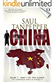 THE FLENSE: China: (Book 1, Part 1 of THE FLENSE series)