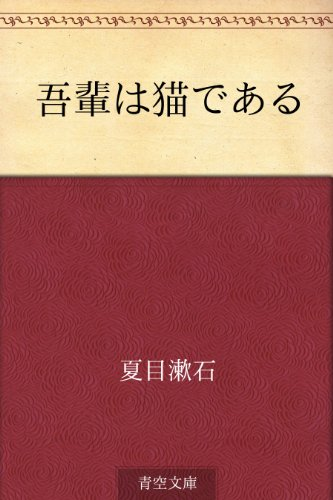 """読んでないと恥ずかしい、おすすめの日本純文学作品。""""大人にこそ""""読んでほしい「珠玉の8作品」 6番目の画像"""