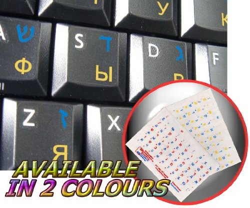 HEBREW & RUSSIAN CYRILLIC (YELLOW&BLUE) TRANSPARENT KEYBOARD STICKERS FOR DESKTOP, LAPTOP AND NOTEBOOK