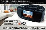 7インチ液晶搭載 リージョンフリー VRモード/CPRM対応 DVDポータブルコンポ 録音機能搭載 FM/AMラジオ付き ZM-7AO CD DVD USB SD MP3 WMA AVI JPEG AC 乾電池