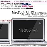 MacBook Air 13-inch 超低反射「漆黒」クリスタルビュー高防汚アンチグレア CRYSTAL VIEW HDAG ARSH HD Professional / CV-HDAGARSH-MBA133