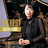 THE BEST(8)曽根麻矢子 BACH【HQCD】