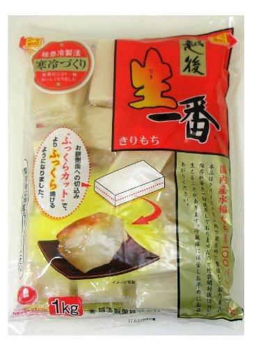 越後製菓 生一番 切り餅1Kg(22~23個)
