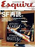 Esquire (エスクァイア) 日本版 2008年 10月号 [雑誌]