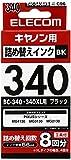 エレコム 詰め替えインク キャノン BC-340BK ブラック 8回分 THC-340BK8