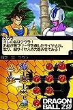 ドラゴンボールZ 舞空烈戦