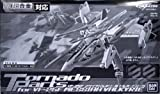 DX Chogokin VF-25F Messiah Valkyrie Tornado parts (japan import)