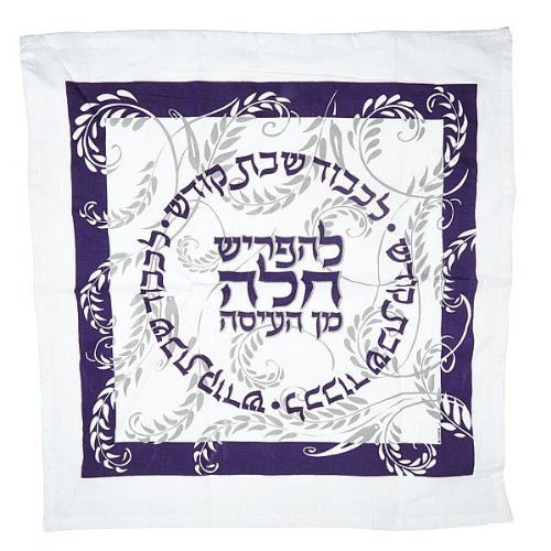 The Kosher Cook KCKH0019W 100-Percent Cotton Original Challah Dough Cover, Wine