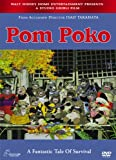 echange, troc Pom Poko [Import USA Zone 1]