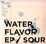 Water Flaver EP
