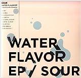 Water Flavor EP