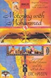 Motoring With Mohammed (0349105189) by Eric Hansen