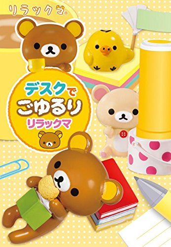 Rilakkuma Yururi desk figurines Re-Ment miniature blind box - 1