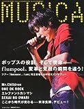 MUSICA (ムジカ) 2012年 06月号 [雑誌]