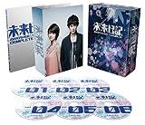 剛力彩芽 DVD 「未来日記-ANOTHER:WORLD- DVD BOX (初回限定版)」