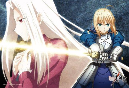 Fate/Zero 300ピース 我が剣は貴女と共に 300-564