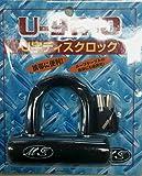 マルシン(MARUSHIN) U字ディスクロック U-9210