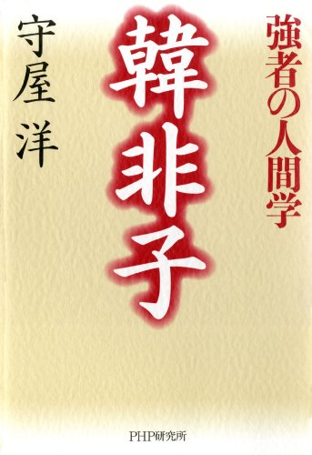 """日本と中国戦えばどちらが強いか?レクサスを人質にされた日本VS""""フルセット国家""""中国 defence ajia politics international netouyo"""