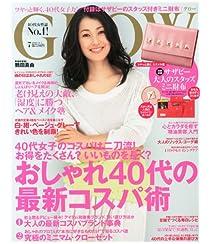 GLOW (グロー) 2013年 07月号