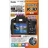 液晶プロテクター PENTAX デジタル一眼レフカメラ K-30用 KLP-PEK30