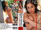 西本はるか:Renew (<VHS>)