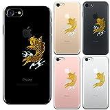 iPhone7 対応 ハード クリア ケース 保護フィルム付 錦鯉