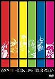 百来来!!!!!!-100s LIVE TOUR 2007-