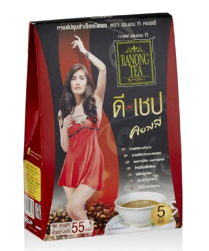 D Shape Slimming Coffee No Sugar And Cholesterol 5 Sachets