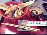 旅の自己満足写真集―旅と食(北海道・東北編)
