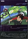 Eureka Seven: Volume 10 (Special Edition)