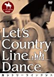 Let's Country Line Dance -�J���g���[���C���_���X- [DVD]
