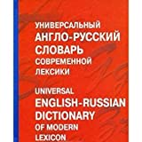 img - for Universal'nyi Anglo-Russkii Slovar' Sovremennoi Leksiki: [: ] book / textbook / text book
