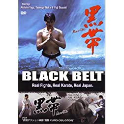 Black Belt - Kuro Obi