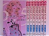 シックス ハーフ コミック 1-8巻セット (りぼんマスコットコミックス クッキー)