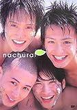 「nachural」 写真集 数量限定DVD付 (エンジェルワークス)